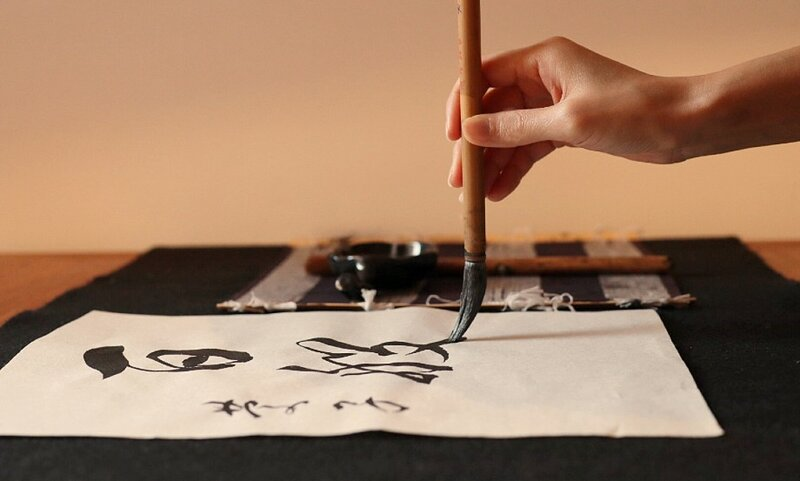 Japanese Calligraphy with Zen spirit  block mentored by Kei Calligraphy
